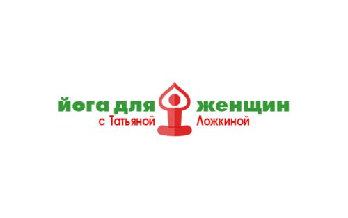 логотип йога с Татьяной Ложкиной